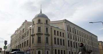 Reuters: исторический дом Волконского в центре Москвы принадлежит фонду, связанному с Людмилой Путиной