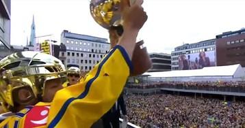Потрясающие видео с центральной площади Стокгольма, где вся Швеция чествовала чемпионов мира