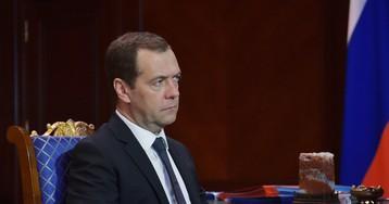 Медведев увидел предпосылки для снижения ставок по ипотеке до 6–7%