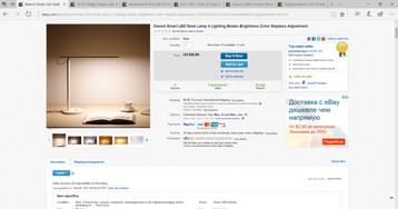 Покупки на eBay до 50 долларов: гаджеты для офиса