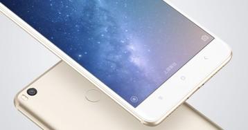 Xшaomi Mi Max 2 представлен официально: технические характеристики и дата начала продаж
