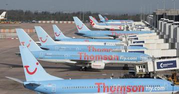 """Пилот не полетел в Британию из-за сети Wi-Fi с """"джихадистским"""" названием"""