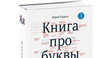 Новые книги для дизайнеров и не только