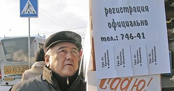 Топ-10 самых бюджетных предложений найма в Москве