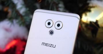 Meizu Pro 7 получит особенность, от которой фанаты будут в полном восторге