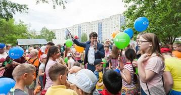 В доме ГУК «Жилфонд» по ул. Машиностроителей, 11 прошел большой праздник двора