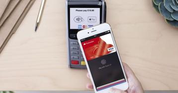Apple Pay может появиться в Украине уже в следующем году