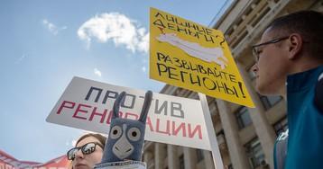 Жители 70 домов Москвы отказались от участия в программе реновации