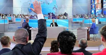 Россияне готовятся спросить Путина о дольщиках, дорогах и ипотеке