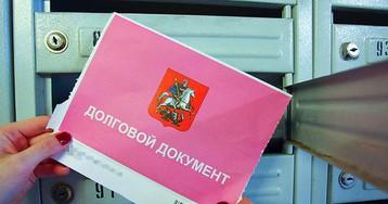 Первородный долг. Суд обязал несовершеннолетнего москвича заплатить 177 тысяч за ЖКХ