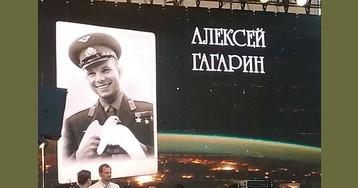 Приехали: в Самаре перепутали имя первого космонавта Юрия Гагарина