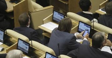 Депутаты Госдумы начали проваливаться вместе с креслами