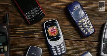 Кому нужна Nokia 3310 в 2017 году?