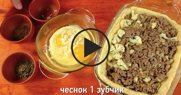 Пирог с мясом и цветной капустой на картофельном тесте под сметанной заливкой: видео-рецепт