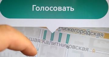 В Москве завершилось голосование по программе реновации жилья
