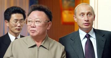 """""""Путин изображался как ученик Ким Чен Ира"""""""