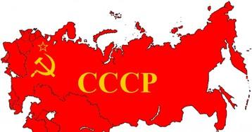 Почему развалился СССР, и почему его восстановление невозможно