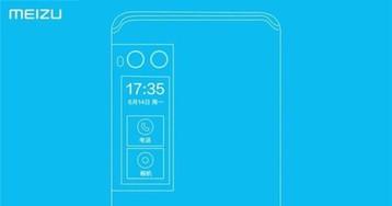 Meizu Pro 7 и Pro 7 Plus: утечка характеристик, даты релиза и цены