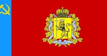 Выборы-2017. Избиркомы. Владимир