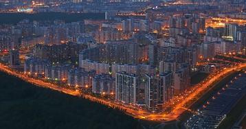 Аналитики заявили о снижении цен на жилье в крупных городах России