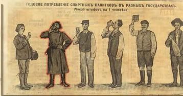 Охренищенко придумал новый сухой закон. Точнее, полусухой