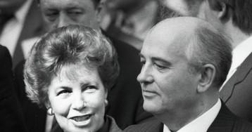 Стильная первая леди СССР, или За что советские женщины недолюбливали Раису Горбачеву