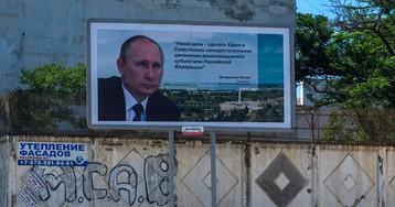 Почему Россия бросила крымчан?