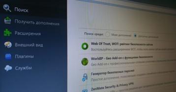 12 лучших расширений для браузеров, которые сделают пребывание в Сети более комфортным и безопасным