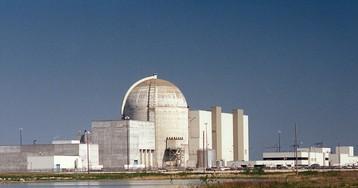 США подозревают Россию в хакерских атаках на американские атомные электростанции
