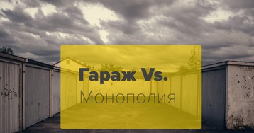 Почему нет русского Amazon, или где @ зарыта? Мифы, которые надо закрыть