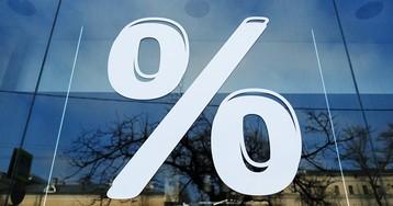 Ставки по ипотеке в 2018 году могут снизить до 8-9%