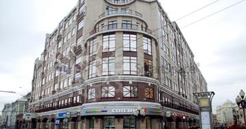 Братья Ананьевы решили продать «самое уродливое» здание в центре Москвы