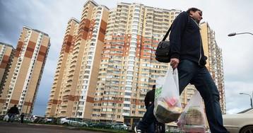 Собственников квартир на собраниях жильцов заменят делегаты