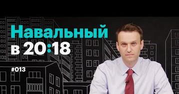 Мечта Навального – догнать Мару Багдасарян