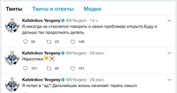 Собственно, а чего ты хотел, Евгений?
