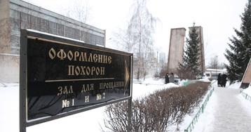 Минэкономразвития объяснило причины резкого увеличения смертности в России