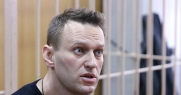 Суд оштрафовал Навального на 300 тысяч за призывы к «агитационному субботнику»