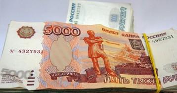 Сочинца оштрафовали за нарушение православного догмата 787 года