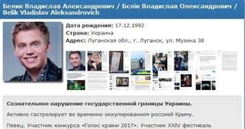 """Подопечный Потапа на """"Голос країни"""" загремел в чистилище """"Миротворца"""""""