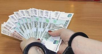 Реестр уволенных за коррупцию появится в открытом доступе
