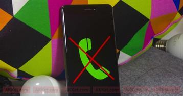 Как добавить номер в черный список на смартфоне под управлением Android
