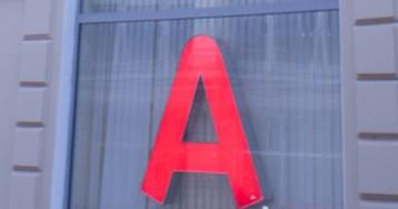 «Альфа-капитал» открестился от сообщения о проблемах «Бинбанка» и «Открытия»
