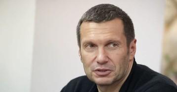 Соловьев выдал фальшивое интервью за реальный план развала России (ВИДЕО)