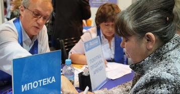 В рейтинге крупнейших ипотечных банков России произошли изменения