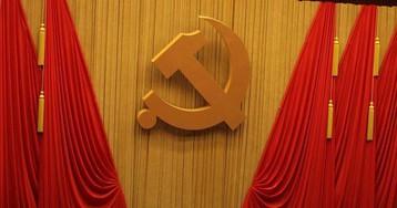 Перестройка или закручивание гаек: как будет меняться китайский коммунизм