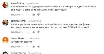 """Танцы со звездами: Могилевская в откровенном наряде смутила Яму """"вульгарным"""" номером"""