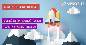 ICO Pre Sale Клуба инвесторов Vprofite.club завершен досрочно
