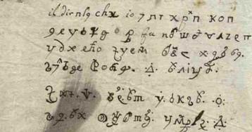 Ученые расшифровали письмо XVII века, написанное одержимой дьяволом монахиней