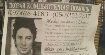 Звезда «Клиники» Зак Брафф: «Похоже, в России я чиню компьютеры»