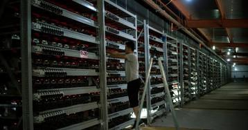 Китай майнит биткоин и верит в цифровое будущее. Репортаж New York Times.